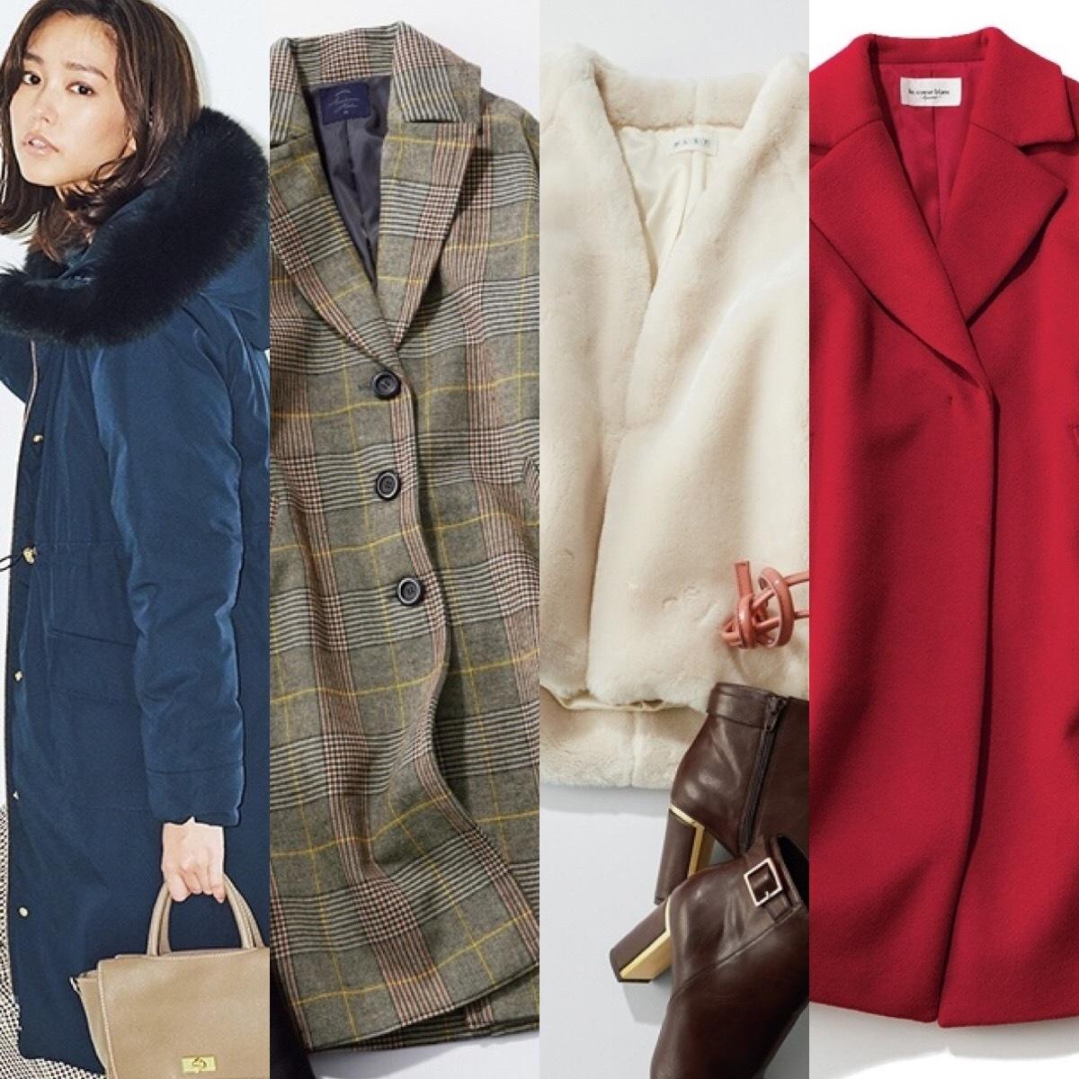 【税込5万円以下】本当にコスパのいい冬のトレンドコート30選【30代レディースファッション】