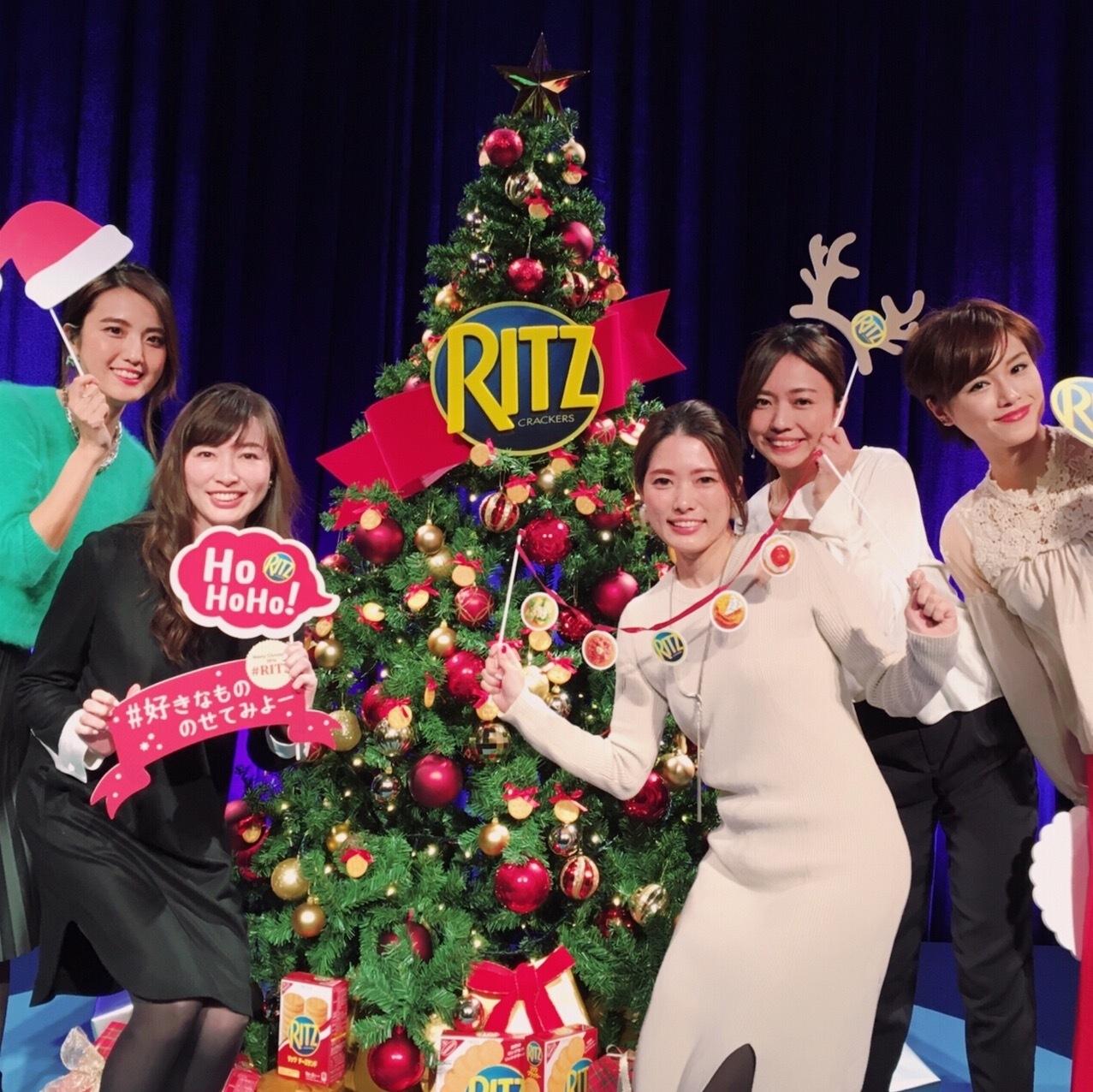 [PR]リアル・リッツ・パーティーでクリスマス気分満喫♪