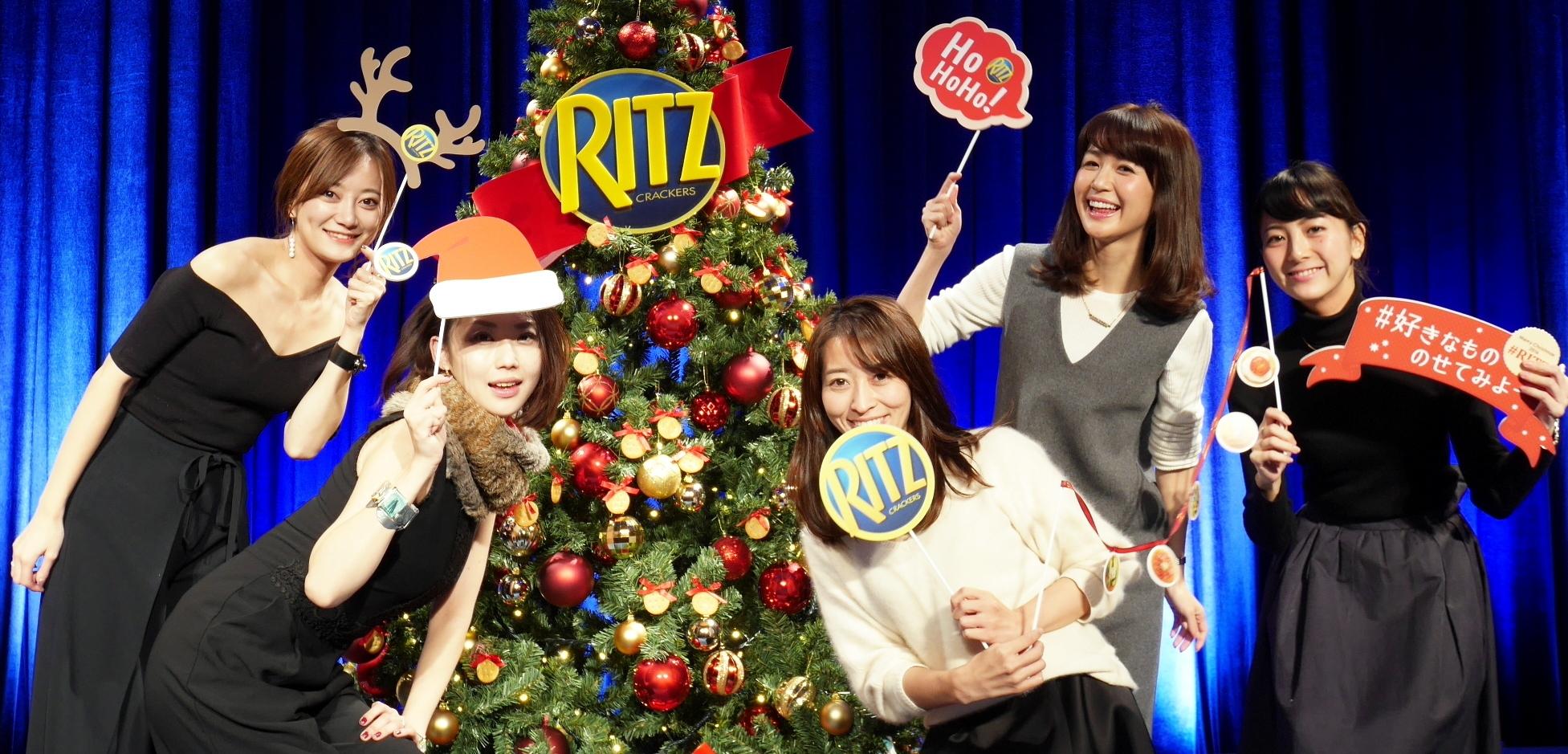 [PR]バイラーズも集合♡ザ・リッツ・カールトン東京で女子限定『リアル・リッツ・パーティ』開催!
