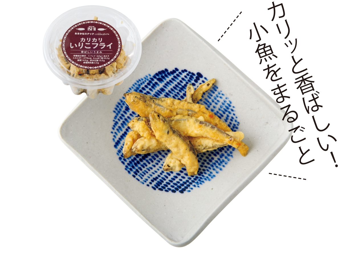 成城石井  おさかなスナック コレクション  カリカリいりこフライ 63g ¥390