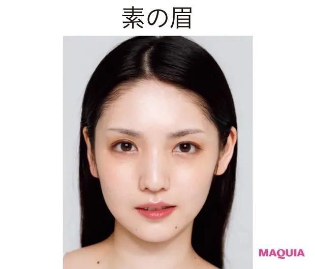 """""""細い眉""""の印象チェンジテク! 成功の秘訣をpaku☆chanさんが教えます"""