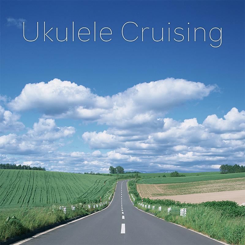 Ukulele Cruising