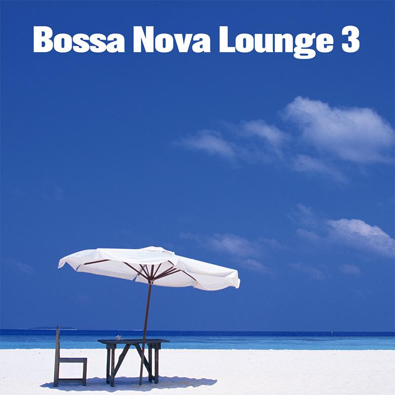 Bossa Nova Lounge 3