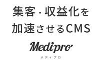 CMSパッケージ「メディプロ」の試験導入を開始しました