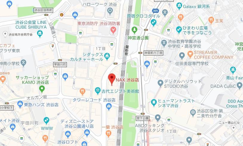 メンズ脱毛NAX渋谷店