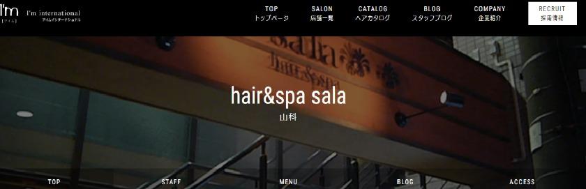 hair&spa sala山科