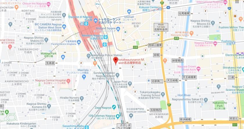 totalbeauty salon M.wish 名古屋駅前店