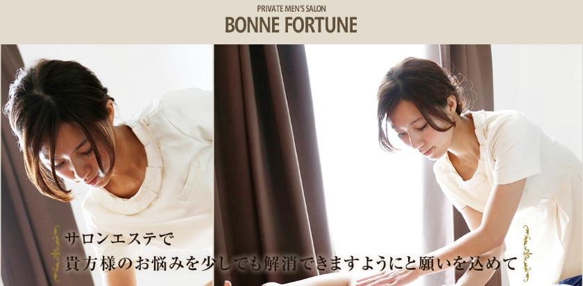 BONNE FORTUNE