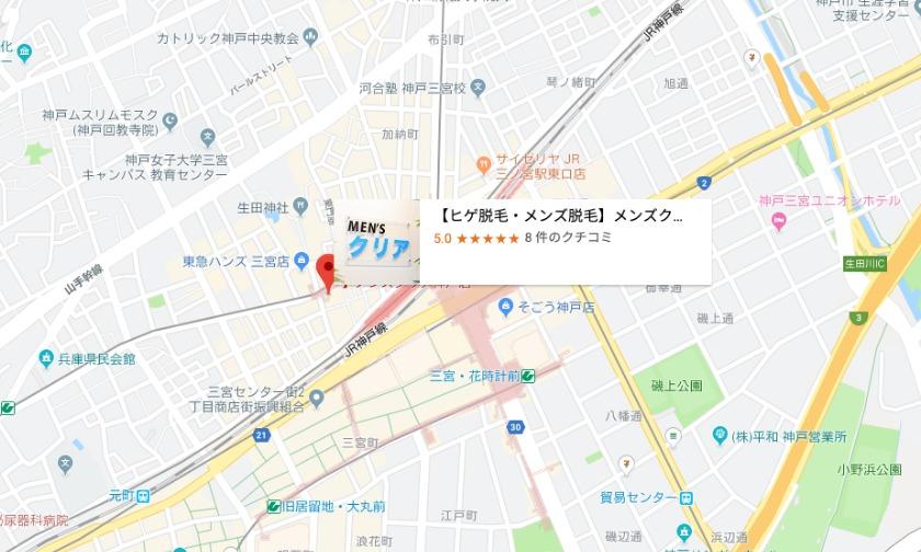 メンズクリア神戸三ノ宮店