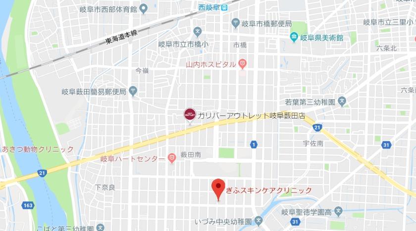 ぎふスキンケアクリニックグーグルマップ