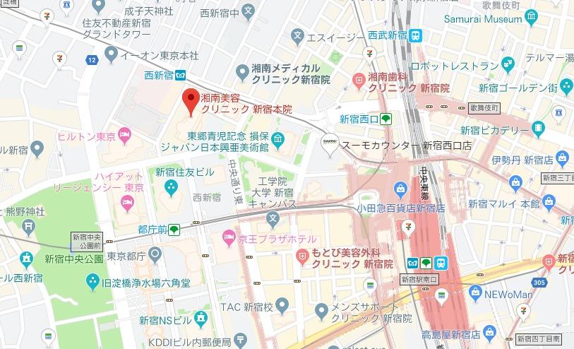 湘南美容クリニック新宿本院