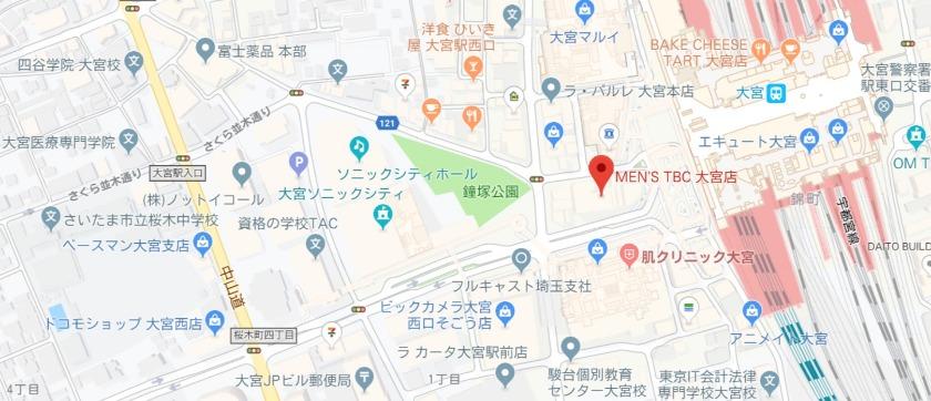 メンズTBC 大宮店の基本情報