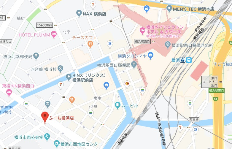 ふーも! 横浜本店