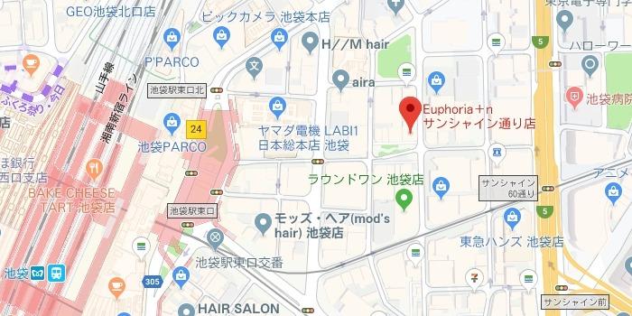 Euphoria+n (ユーフォリアエヌ)の基本情報