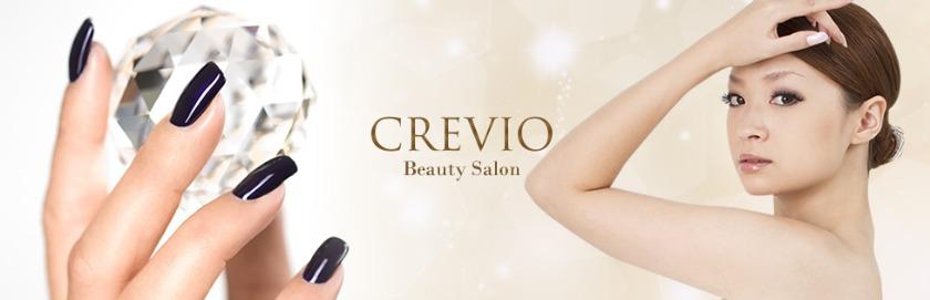 CREVIO(クレヴィオ)