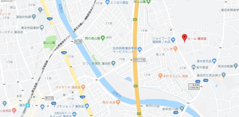 メンズ専門脱毛サロン「リーム」 蓮田サロンの基本情報