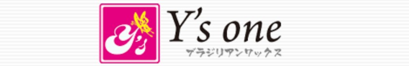 Y's one