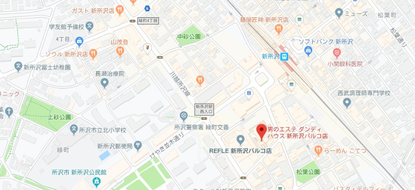 ダンディハウス 新所沢パルコ店の基本情報