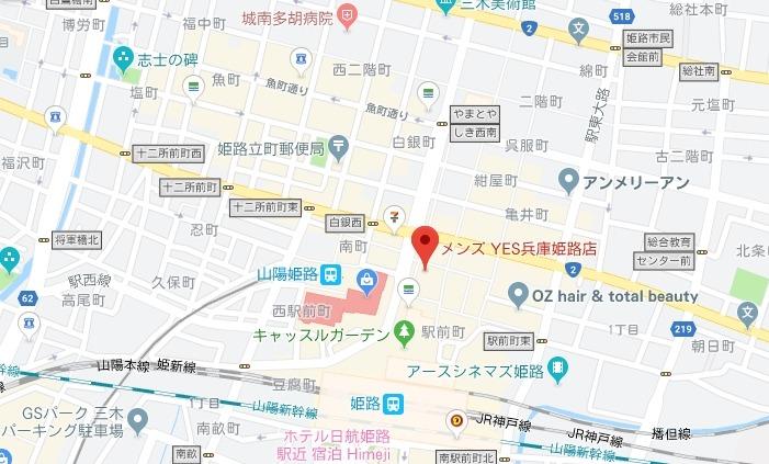 男性専門サロンYES 姫路店の基本情報