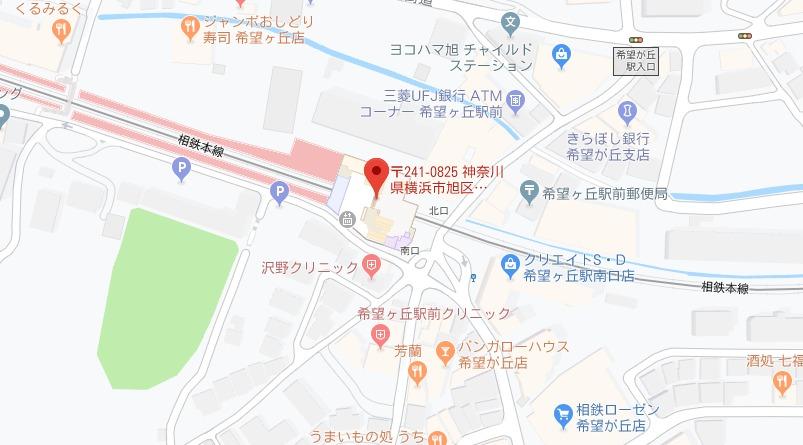 メンズ脱毛NAX希望ヶ丘駅店