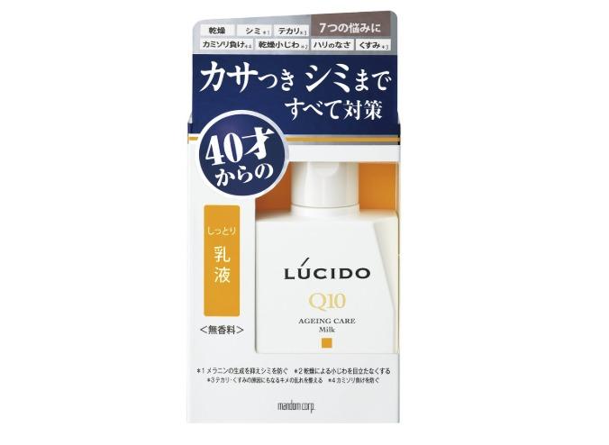 LUCIDO 薬用トータルケア乳液