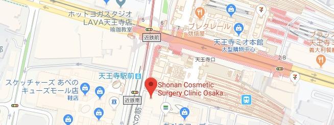 大阪あべの院