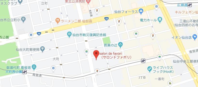 salon de favori 【サロン ド ファヴォリ】