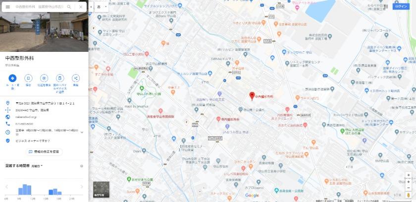 中西整形外科 Googleマップ