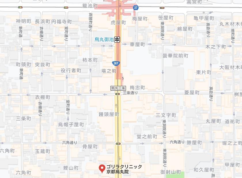 ゴリラクリニック 京都烏丸院