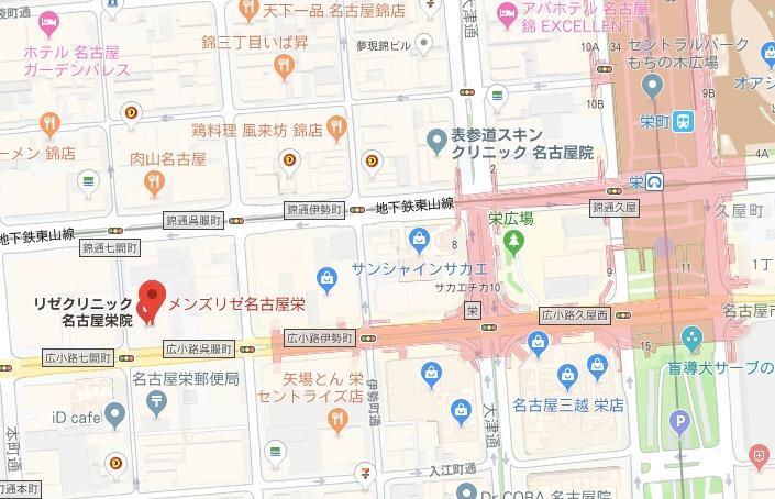メンズリゼ 名古屋駅栄院