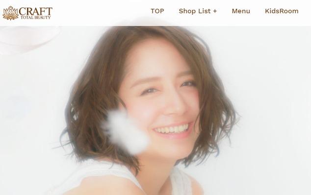 美容室CRAFT 成田店