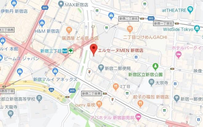 エルセーヌMEN新宿店