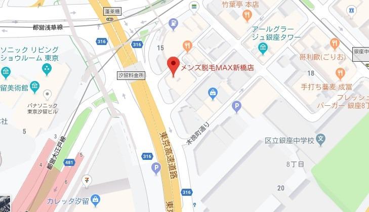 メンズ脱毛MAX新橋店
