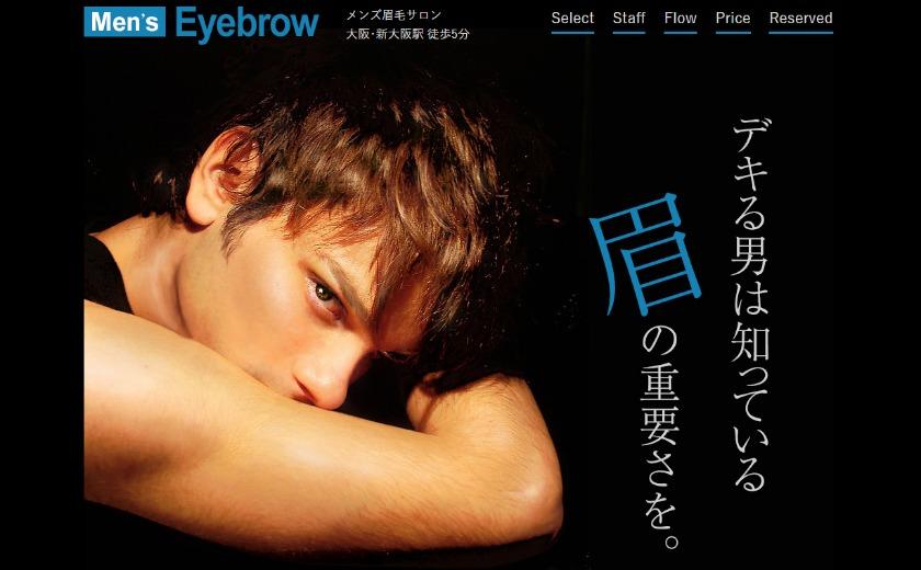 Men's Eyebrow