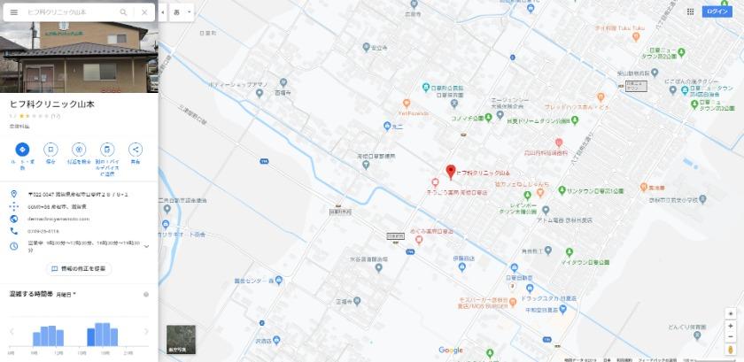 ヒフ科クリニック山本 Googleマップ