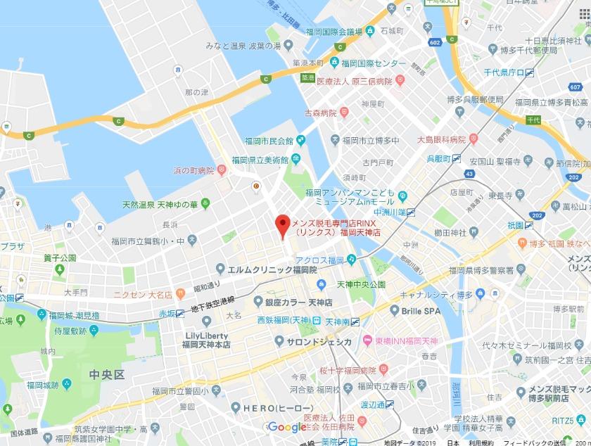 リンクス福岡天神店