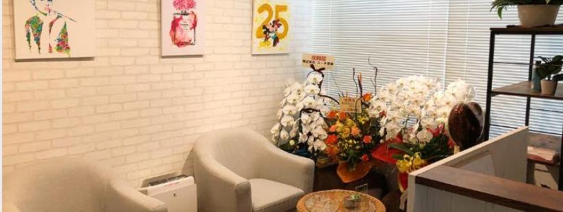 Beauty Studio NICO 25