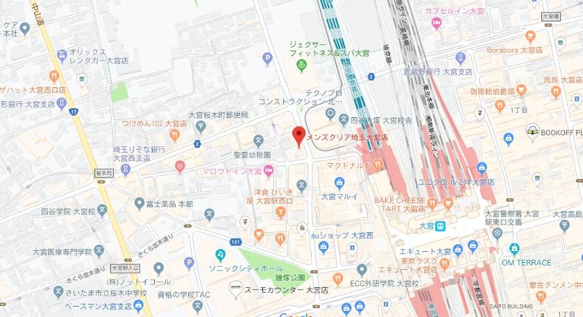 メンズクリア埼玉大宮店の基本情報