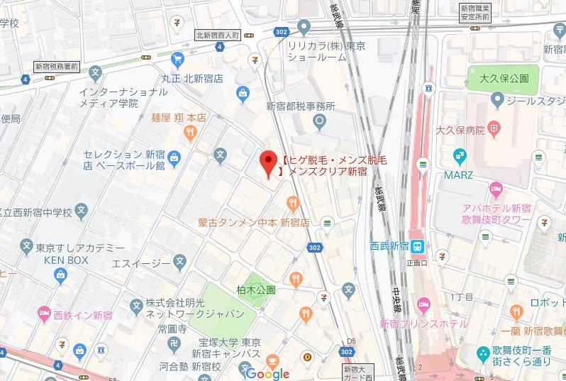 メンズクリア 新宿店