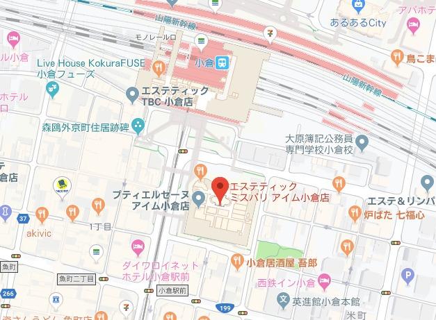 ダンディハウス アイム小倉店