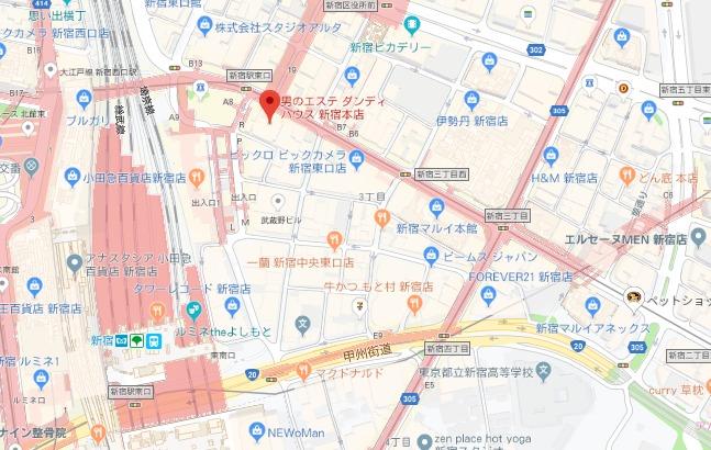 男のエステ ダンディハウス 新宿本店