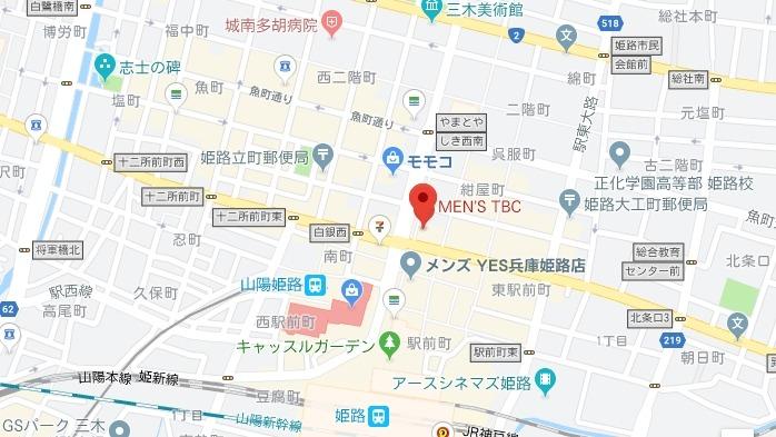 MEN'S TBC 姫路店