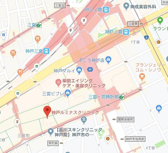 神戸ルミナスクリニック