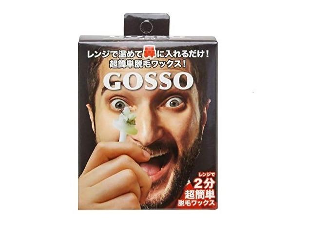 GOSSO(ゴッソ) 鼻毛脱毛セット