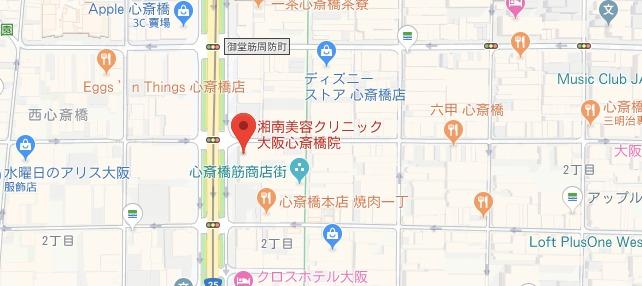 大阪心斎橋院