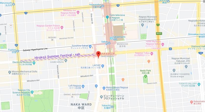 アナスタシア名古屋三越 栄店