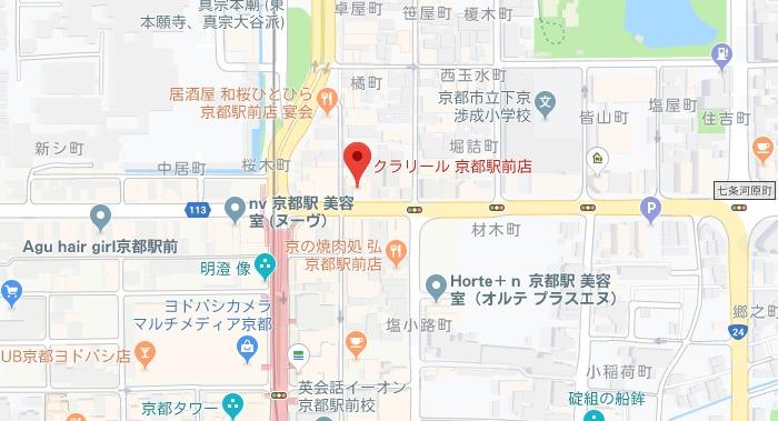 COURARIR(クラリール)京都駅前店 グーグルmap