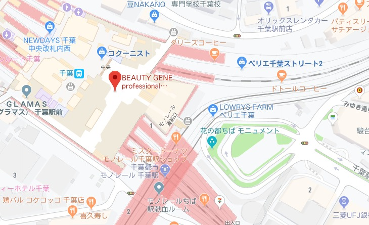 BEAUTY GENE professionalペリエ千葉店