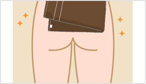 手入れ・処理でおしゃれに!男性のアンダーヘアデザイン集