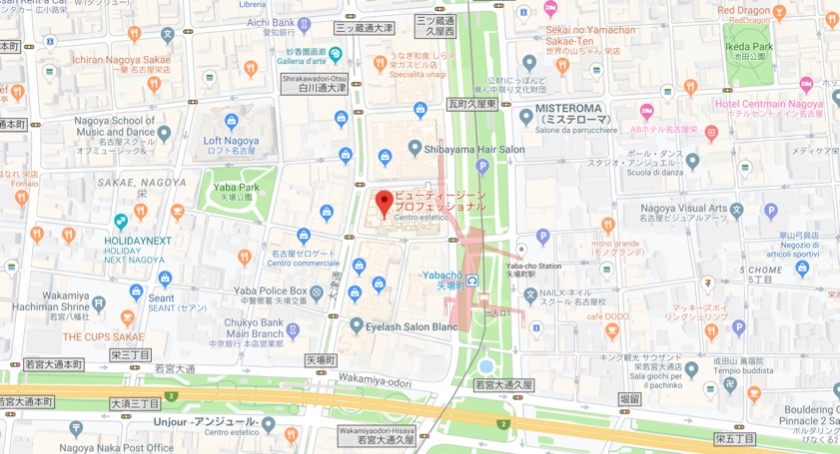 ビューティージーンプロフェッショナル松坂屋名古屋店